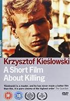 Krótki film o zabijaniu [DVD]