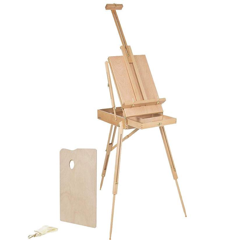 女将連想持続的Marketworldcup ポータブルフランスイーゼル木製スケッチボックス ペイントボックス 折りたたみアーティストペインター三脚
