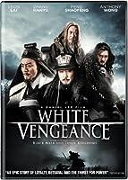 White Vengeance [DVD] [Import]
