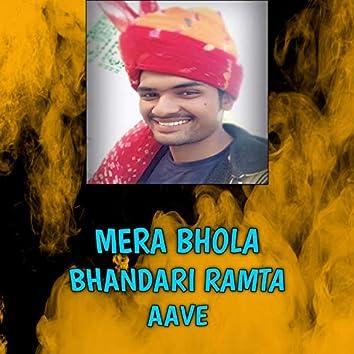 Bhola He Bhandari Ramta Aave