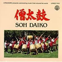 Taiko Drum Ensemble