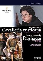 マスカーニ:歌劇《カヴァレリア・ルスティカーナ》&《道化師》マドリッド王立劇場 2007年 [DVD]