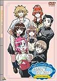 おねがい☆ティーチャー Reminiscenceディスク Limited SPECIAL [DVD] image