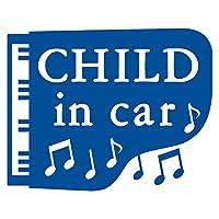 imoninn CHILD in car ステッカー 【パッケージ版】 No.42 ピアノ (青色)