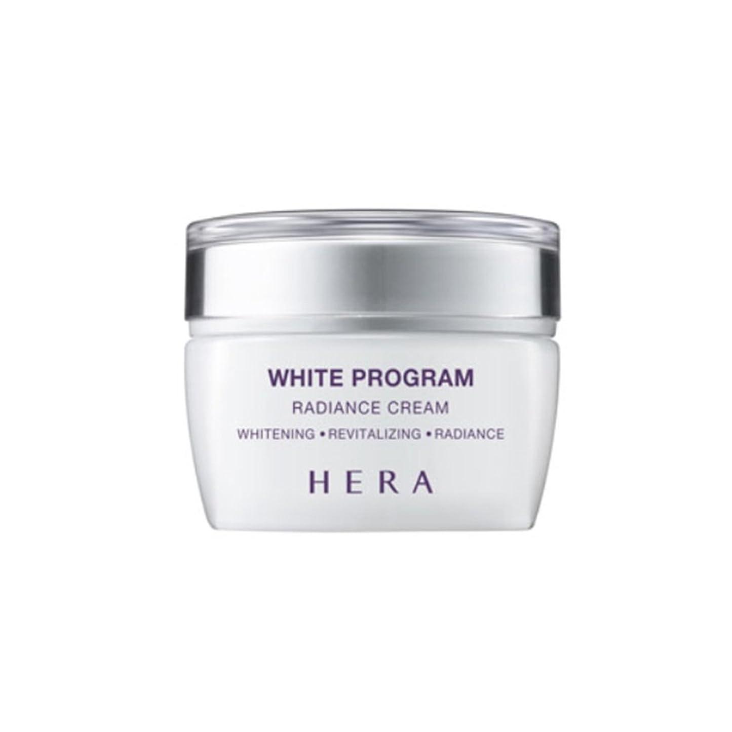 特性手がかり苦(ヘラ)HERA White Program Radiance Cream ホワイトプログラムラディアンス クリーム (韓国直送品) OOPSPANDA