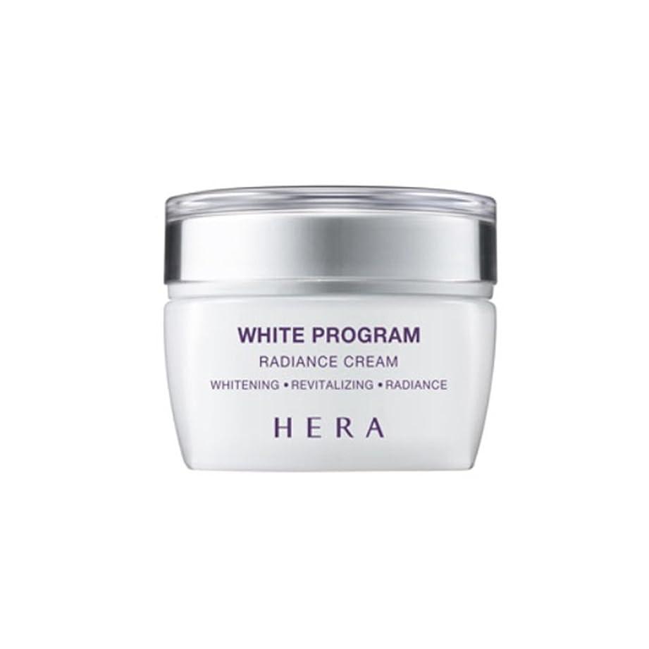 テレビラリー代数的(ヘラ)HERA White Program Radiance Cream ホワイトプログラムラディアンス クリーム (韓国直送品) OOPSPANDA