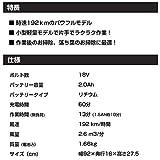 ブラックアンドデッカー コードレスガーデンブロワー 18V2.0Ah GWC1800LN