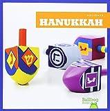 Hanukkah (Bullfrog Books: Holidays)