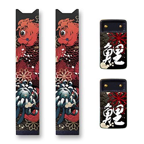 Biijo Japan Juul Skin - 2 Pack - Wrap for juul Accessories Sticker Hokusai Utagawa Kuniyoshi UKIYOE (carp)