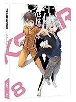 TRICKSTER -江戸川乱歩「少年探偵団」より- 8 (特装限定版) [Blu-ray]