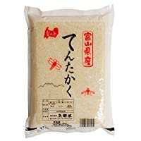 【白米】富山県産 てんたかく(令和元年産) (5kg)