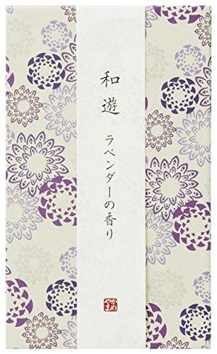 和遊 ラベンダーの香り 平箱 約130g お線香