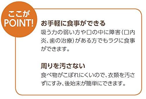 幸和製作所Tacaof(テイコブ)『タベラック(ストロー型)(C03)』
