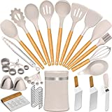 39pcs Silicone Cooking Utensils Kitchen Utensil, AIKKIL Non-stick Kitchen Cooking Utensil Spatula Set with Holder, Heat Resistant Wooden Handle Kitchen Gadgets Tool Set for Nonstick Cookware(Khaki)
