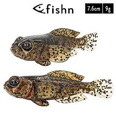 FISHN 5er Set GOBYone 7,6cm