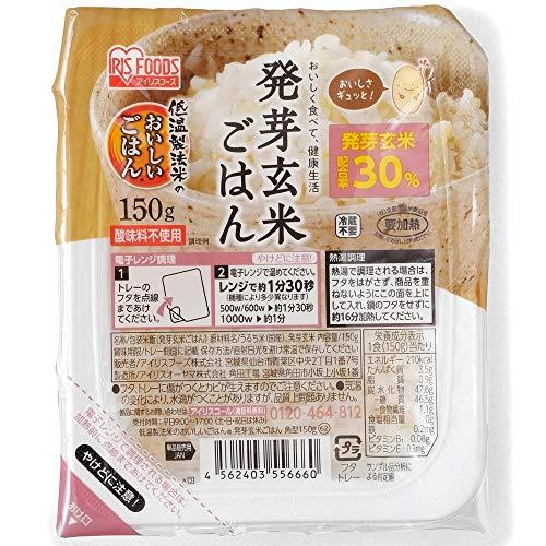 アイリスオーヤマ 発芽玄米ごはん パックごはん パックご飯 150g ×48個