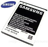 Samsung Original Ersatz-Akku für Galaxy S2
