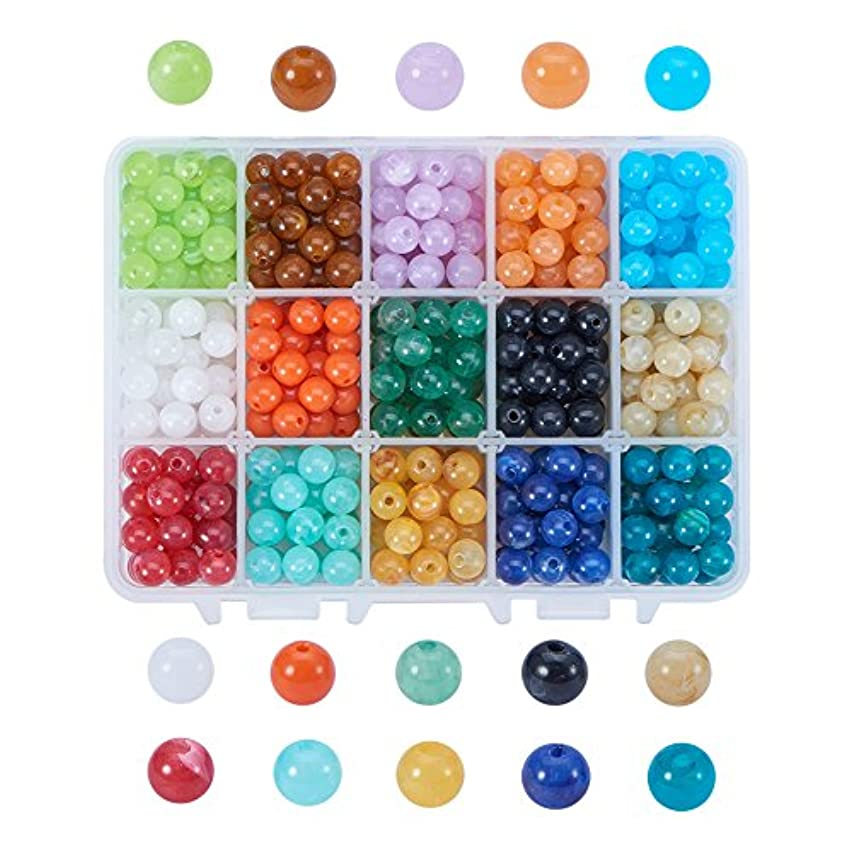 PH PandaHall 1 Box (About 450 pcs) 15 Color 8mm Round Imitation Gemstone Acrylic Beads Assortment Lot for Jewelry Making