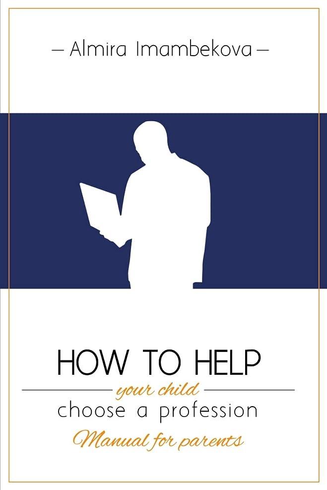 植物学者固体製造How To Help Your Child Choose a Profession: Manual For Parents (English Edition)