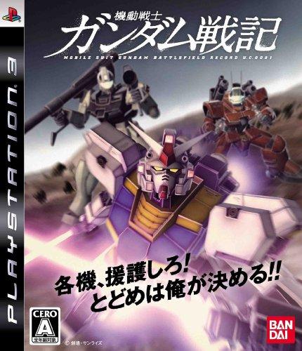 PlayStation 3 (120GB) 機動戦士ガンダム戦記 GUNDAM 30th ANNIVERSARY BOX (CLJH-90001) 【メーカー生産終...