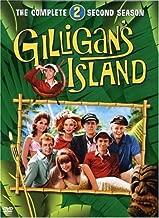Gilligan's Island: S2 (DVD)