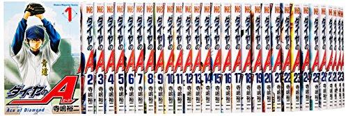 ダイヤのA コミック 1-47巻セット (講談社コミックス)