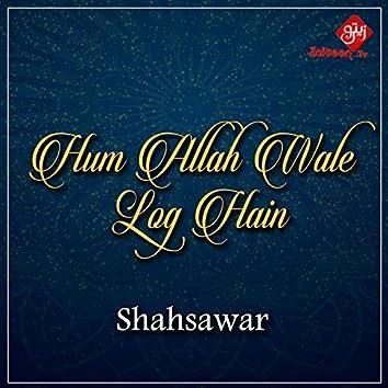 Hum Allah Wale Log Hain - Single