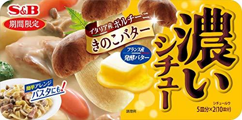 エスビー食品 濃いシチューきのこバター 170g ×5箱