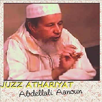 Juzz Athariyat (Quran)