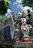 U.C.ガンダムBlu-rayライブラリーズ 機動戦士ガンダム 第08MS小隊