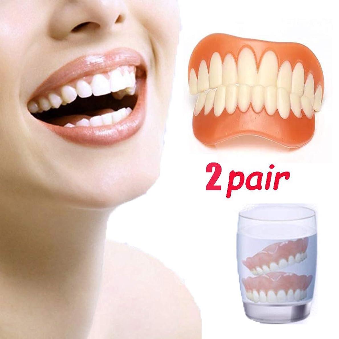 飛行場敬の念憂鬱な2組の完全な微笑のベニヤの即刻の微笑の慰めの屈曲の義歯、2 PCの歯の底+ 2 PCの上部