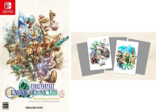ファイナルファンタジー・クリスタルクロニクル リマスター【Amazon.co.jp限定】オリジナルポストカード(5...