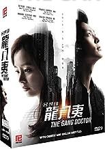 The Gang Doctor (Yong-pal) (PK Korean Drama with Good English subtitles)