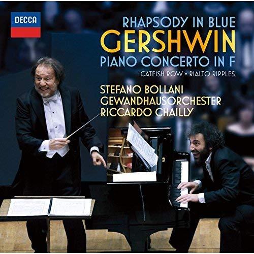 ガーシュウィン:ラプソディ・イン・ブルー、ピアノ協奏曲 ヘ調、他