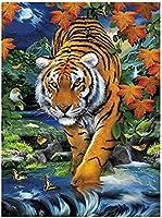 タイガージグソー-大人の1000ピースジグソークラシックジグソー-こどもの日ギフト-ムーンストリームタイガージグソー