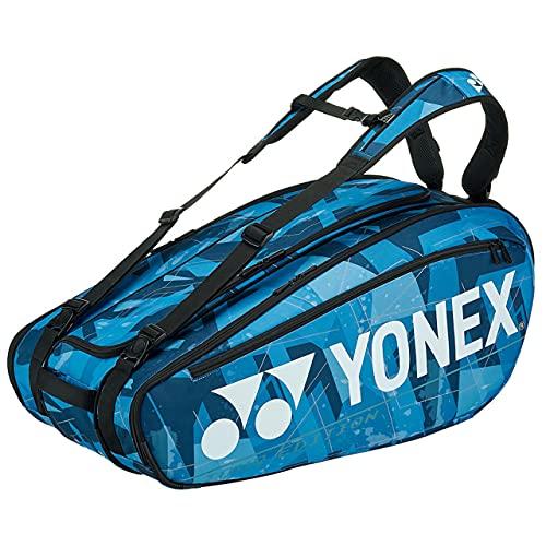 ヨネックス(YONEX) ラケットバッグ9 PRO series テニス9本用 ウォーターブルー BAG2002N