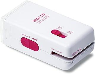 INOZTO シュレッダー 多機能 コンパクト 3in1 レターオープナー 保護スタンプ ホワイト