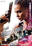 Miss.エージェント[DVD]