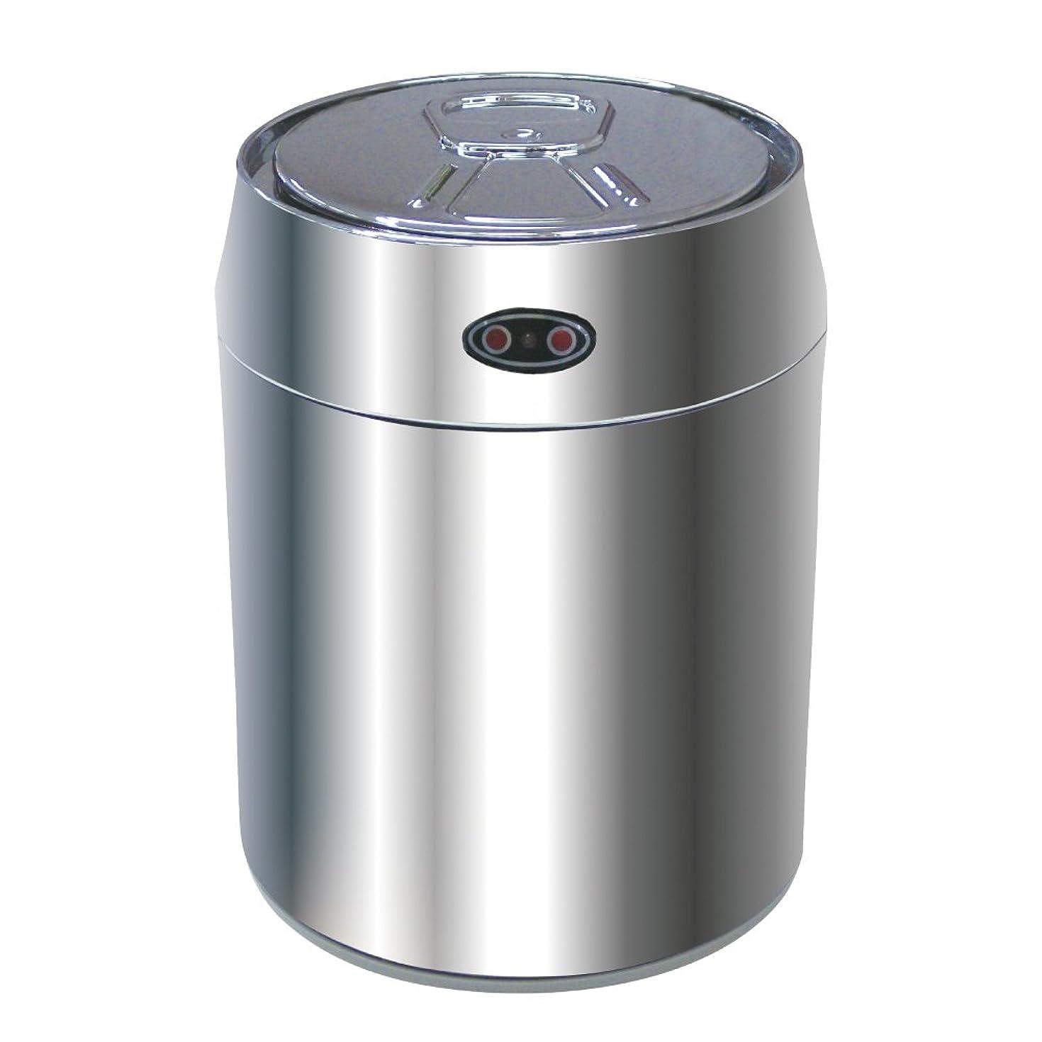 クラッチ道を作るコーン森本産業 ゴミ箱 缶型 ダストボックス センサー式 シルバー RM-5322