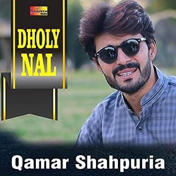 Dholy Nal - Single