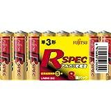 富士通 アルカリ乾電池「R-SPEC」 単3形 8個パック LR6RS(8S)