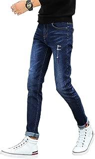 Men's Fashion Slim Jean