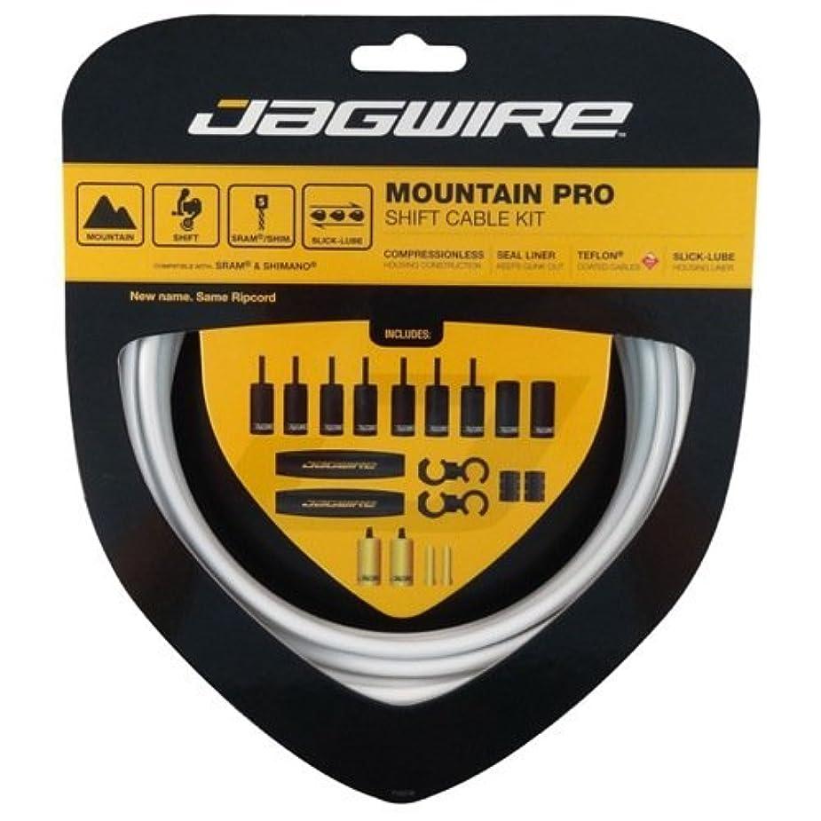 安心させるアサー北JAG WIRE(ジャグワイヤー) Mountain Pro Shift Cable Kit ホワイト MCK213