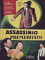 A Blueprint For Murder (1953) - Region 2 PAL (Assassinio Premeditato)