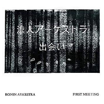 First Meeting (feat. Mark de Clive-Lowe, Wataru Hamasaki, Kohei Ando, Ruike Shinpei, Sauce 81, Tsuyoshi Kosuga, Kobayashi Shinju, Hikaru Arata)