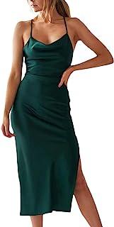 xxxiticat Women's Sleeveless Spaghetti Strap Satin Cocktail Cowl Neck Leopard Dress