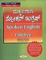 Makkaligaagi Spoken English
