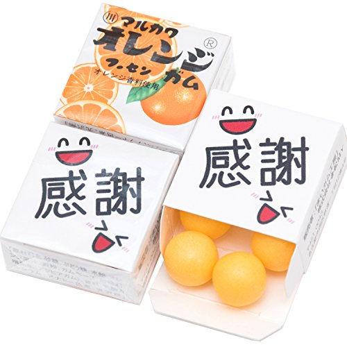 吉松 マルカワガム [ 感謝 / オレンジ ] 24個入 挨拶 お礼 感謝 退職 メッセージ お菓子 プチギフト ( 個包装 )