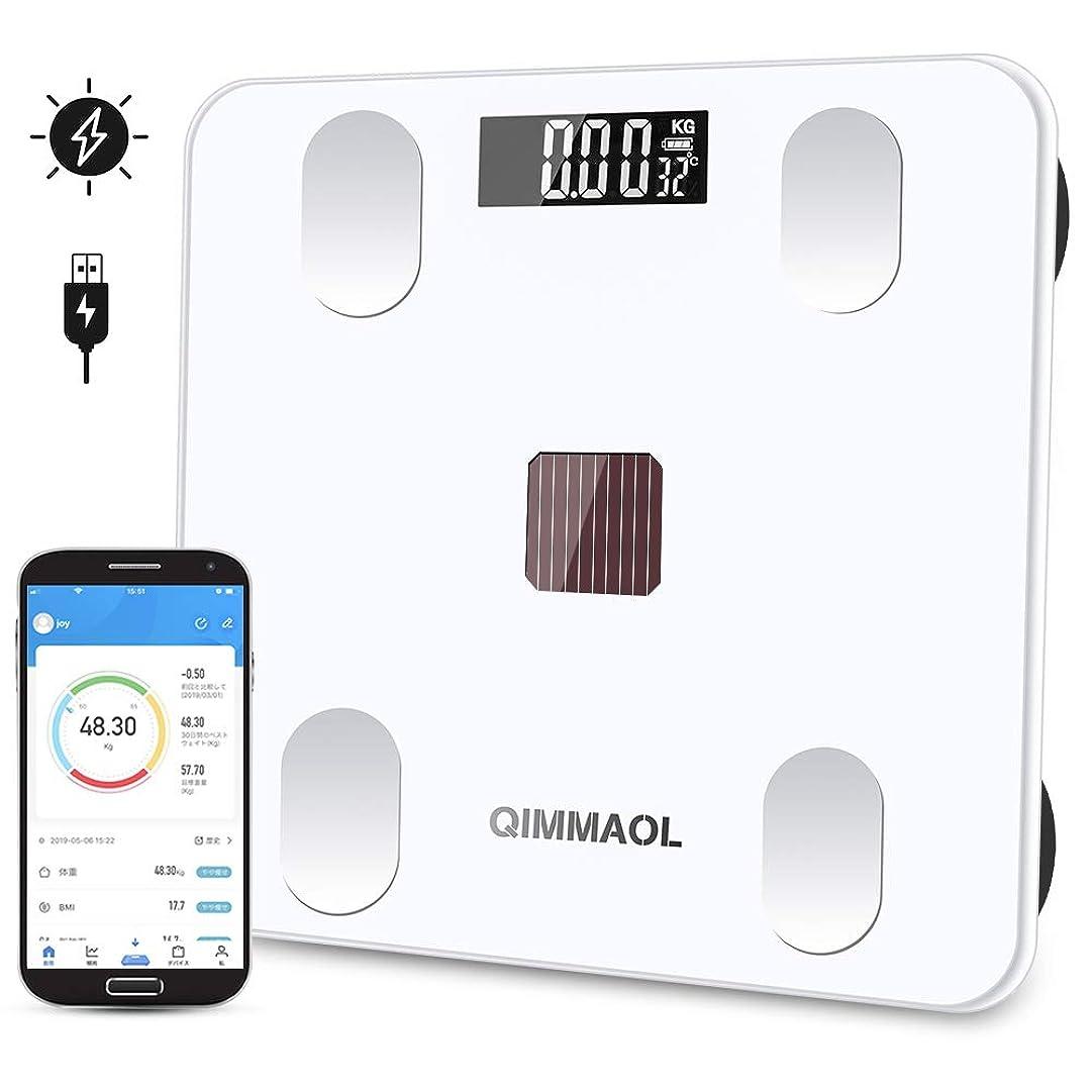 多用途ドアミラー残酷な体重計 ソーラー式 体脂肪計 USB充電 体組成計 日本語対応 スマホ対応 家庭用 Qimmaol健康管理システム LCDデジタル表示 データ自動記録 ヘルスケア連動 体重(ホワイト)