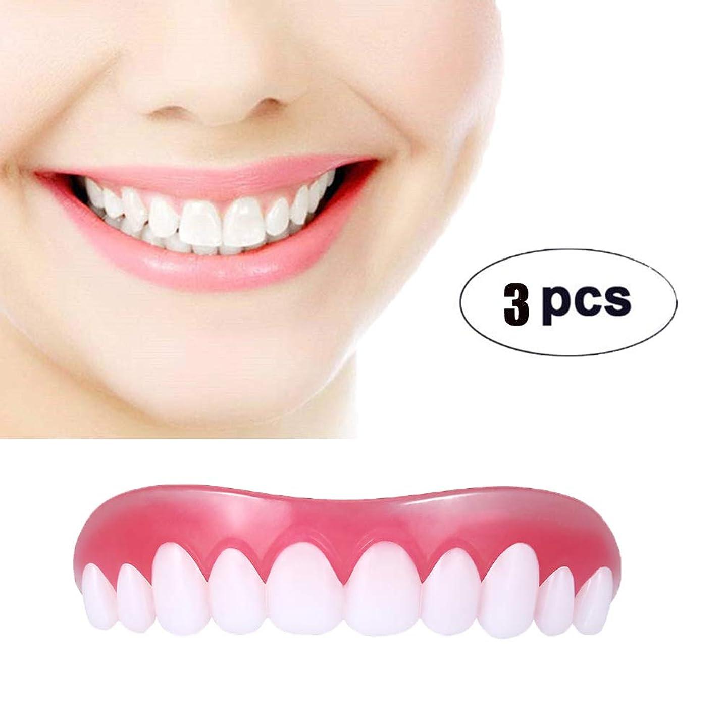 アーサーコナンドイルスポンジ無臭3ピースパーフェクトスマイル-インスタントスマイルベニアアッパースナップ化粧品の歯の変身セット安全な自信を持って笑顔の偽の歯の交換